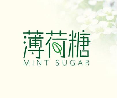 薄荷糖 MINT SUGAR