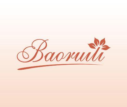 BAORUILI