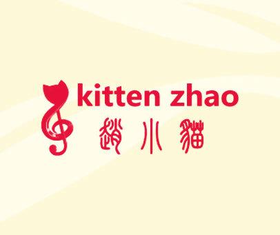 赵小猫 KITTEN ZHAO