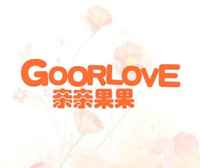 亲亲果果 GOORLOVE