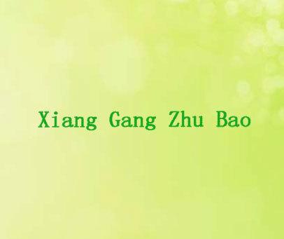 XIANG GANG ZHU BAO