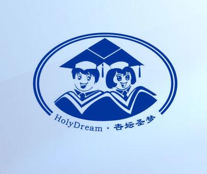 杏坛圣梦 HOLY DREAM