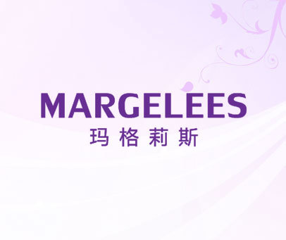 玛格莉斯 MARGELEES