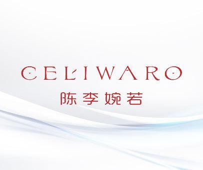 陈李婉若 CELIWARO