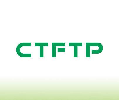 CTFTP