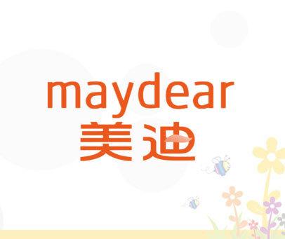 美迪  MAYDEAR