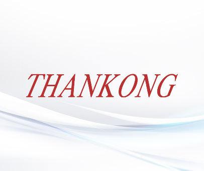 THANKONG