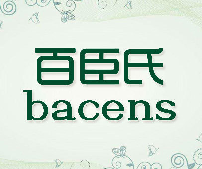 百臣氏  BACENS