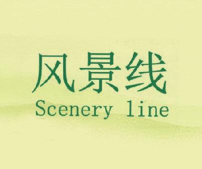 风景线 SCENERY LINE