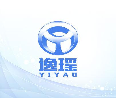 逸瑶  Y