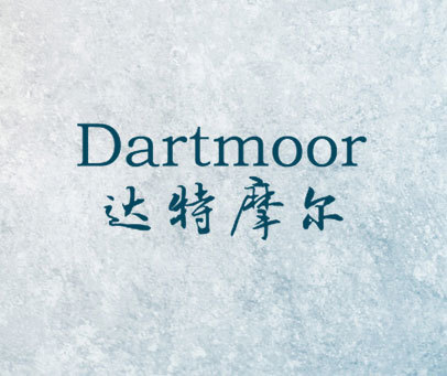 达特摩尔 DARTMOOR