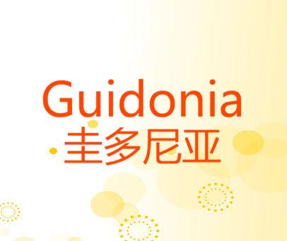 圭多尼亚 GUIDONIA