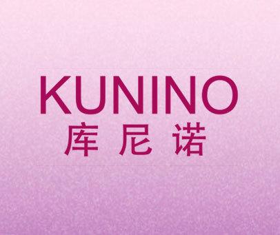 库尼诺 KUNINO