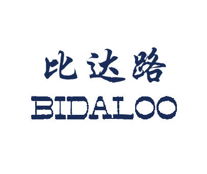 比达路-BIDALOO