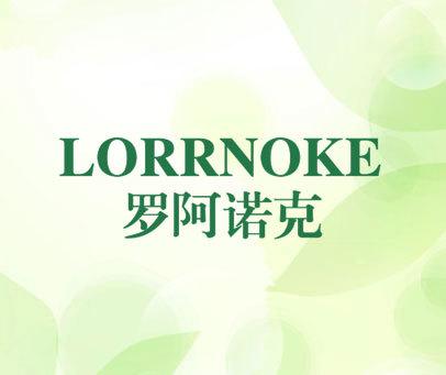 罗阿诺克 LORRNOKE