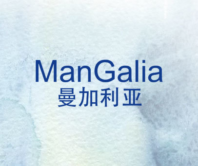 曼加利亚 MAN GALIA