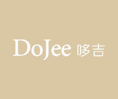 哆吉 DOJEE