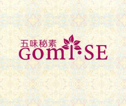 五味秘素 GOMI·SE