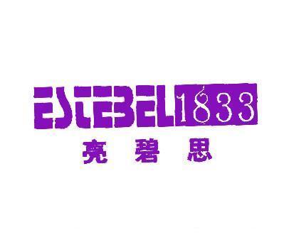 亮碧思-ESTEBEL-1833