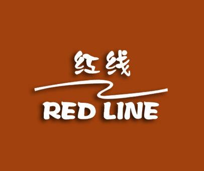 红线-REDLINE