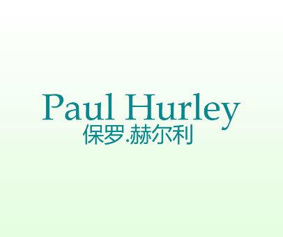 PAUL HURLEY 保罗.赫尔利
