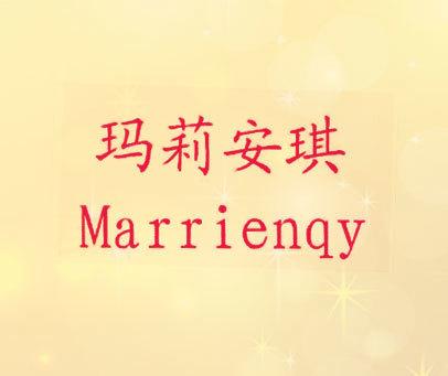 玛莉安琪 MARRIENQY