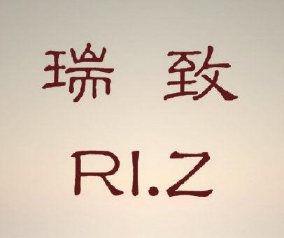 瑞致 RI.Z