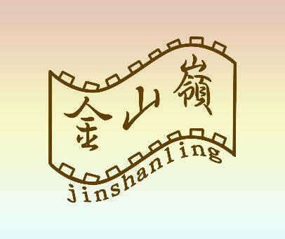 金山岭 JINSHANLING
