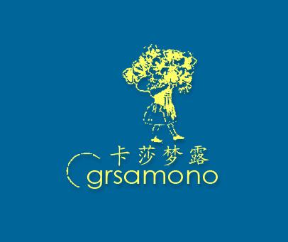 卡莎梦露-CARSAMONO
