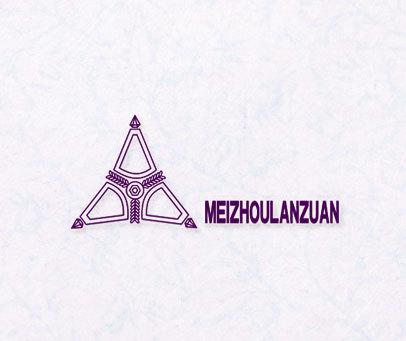 MEIZHOULANZUAN