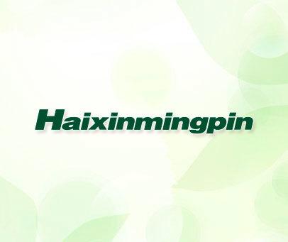 HAIXINMINGPIN