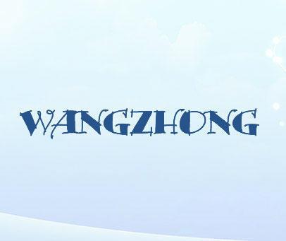 WANGZHONG