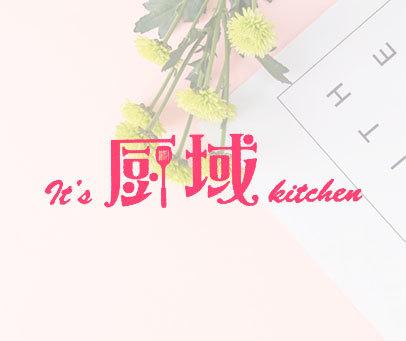 IT'S 厨域 KITCHEN