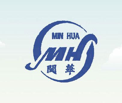闽华;MH