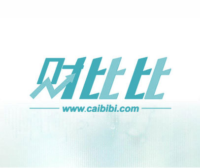 财比比 WWW.CAIBIBI.COM