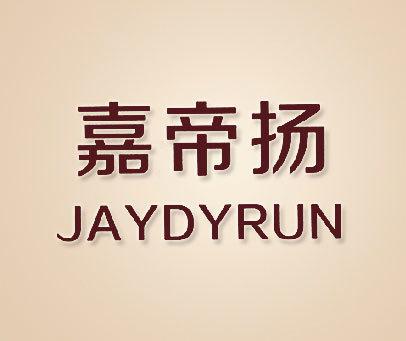嘉帝扬 JAYDYRUN