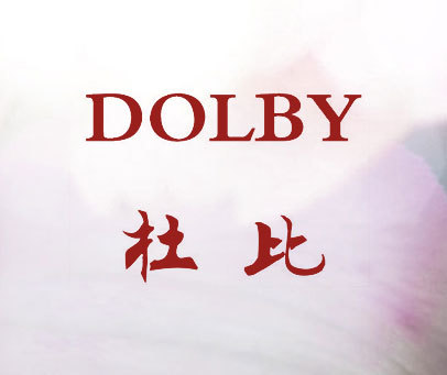 DOLBY 杜比