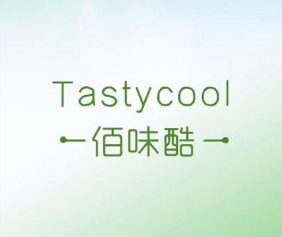 佰味酷 TASTYCOOL