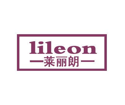 莱丽朗-LILEON