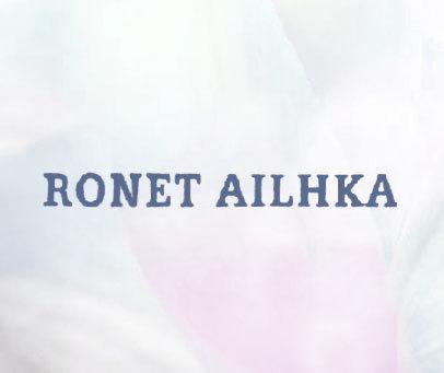 RONET AILHKA