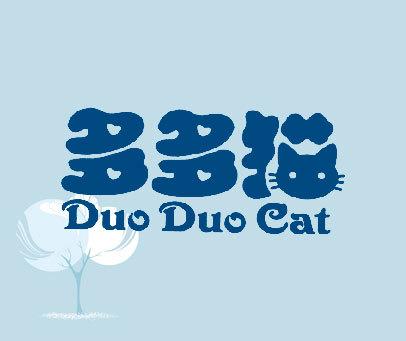 多多猫 DUO DUO CAT