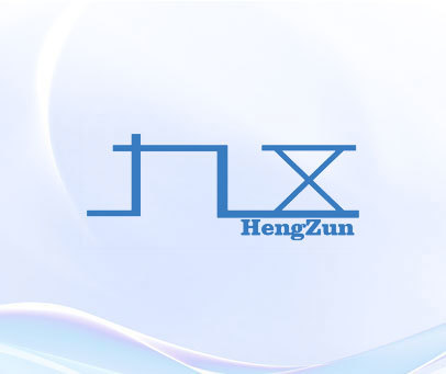 HENGZUN