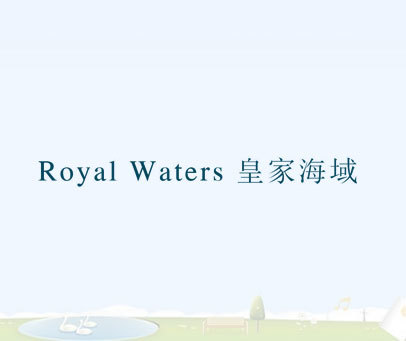 皇家海域 ROYAL WATERS