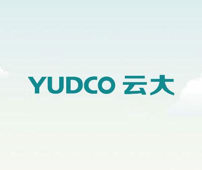 云大  YUDCO