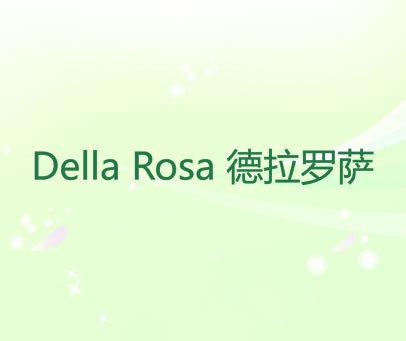 德拉罗萨 DELLA ROSA