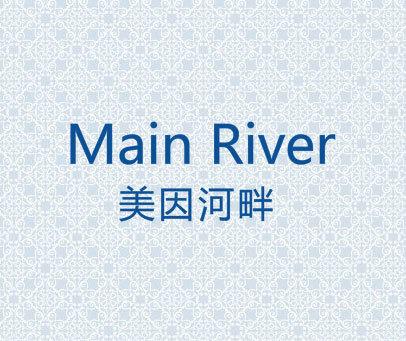 美因河畔 MAIN RIVER