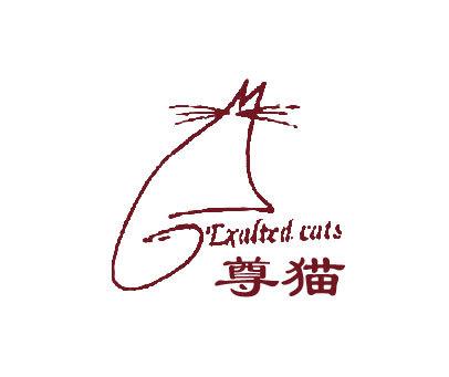 尊猫-LXALTEDCATS