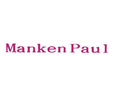 MANKENPAUL