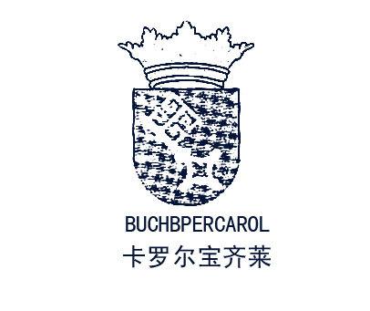 卡罗尔宝齐莱-BUCHBPERCAROL