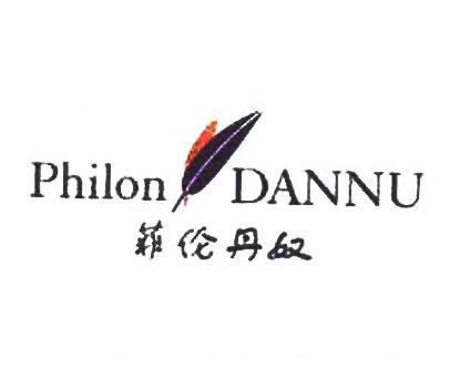 菲伦丹奴-PHILONDANNU